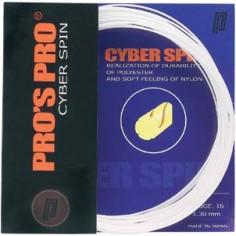 Pros Pro Cyber Spin weiß 12 m