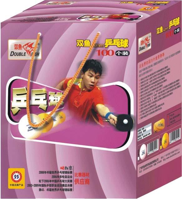 Double Fish Tischtennis Bälle Trainer 100er Box orange
