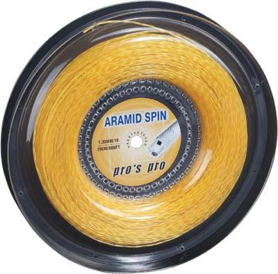 Pro's Pro Tennissaite 200 m Synthetik Aramid Spin 1,30 mm gold